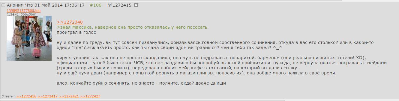 http://se.uploads.ru/rMDpE.png