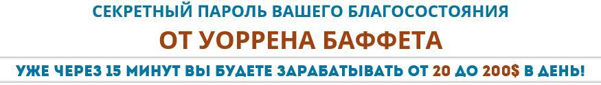 http://se.uploads.ru/rMW89.jpg
