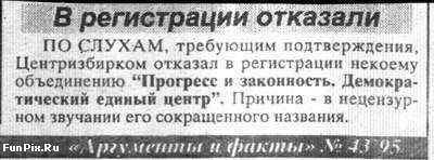 http://se.uploads.ru/rNHVq.jpg