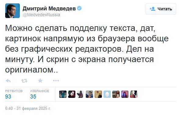 http://se.uploads.ru/rQ5Vh.jpg