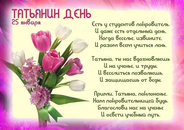 http://se.uploads.ru/rSOmg.jpg