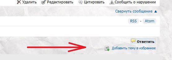 http://se.uploads.ru/rSsUK.jpg