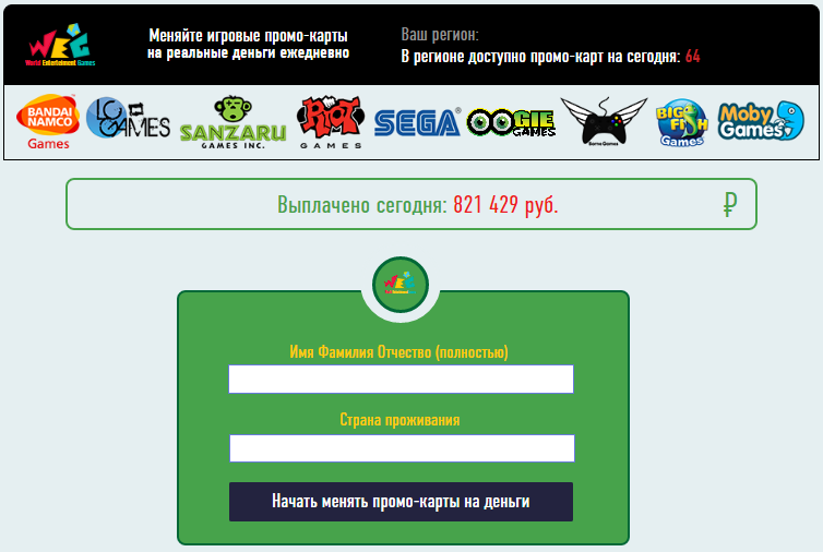 http://se.uploads.ru/rTg9B.png