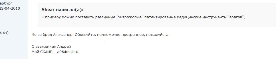 http://se.uploads.ru/rU5IM.png