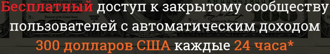 http://se.uploads.ru/rVnHU.png