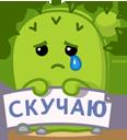 http://se.uploads.ru/racnv.png