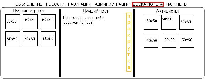 http://se.uploads.ru/rdaLm.png