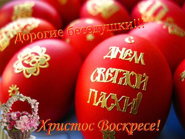 http://se.uploads.ru/riqzw.jpg