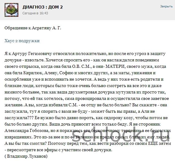http://se.uploads.ru/rtW2A.jpg