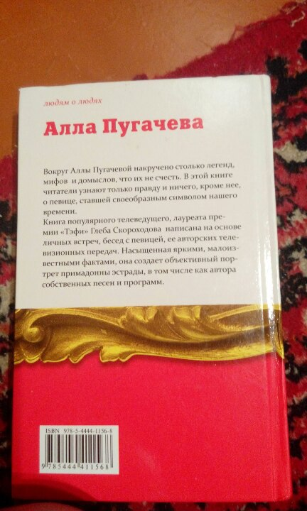 http://se.uploads.ru/s12RG.jpg