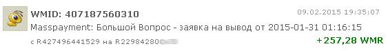 http://se.uploads.ru/s16Jr.jpg
