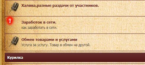 http://se.uploads.ru/s1RFw.png