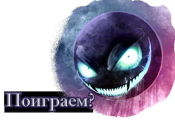 http://se.uploads.ru/sFABG.png