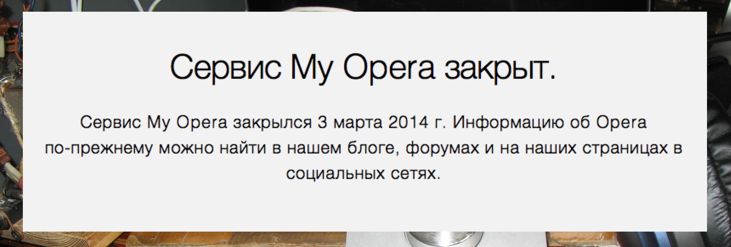 http://se.uploads.ru/sPUQ6.jpg