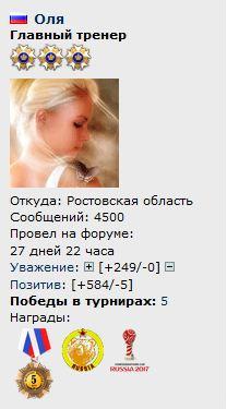 http://se.uploads.ru/sQLth.jpg