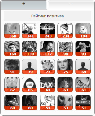 http://se.uploads.ru/sRVxi.jpg