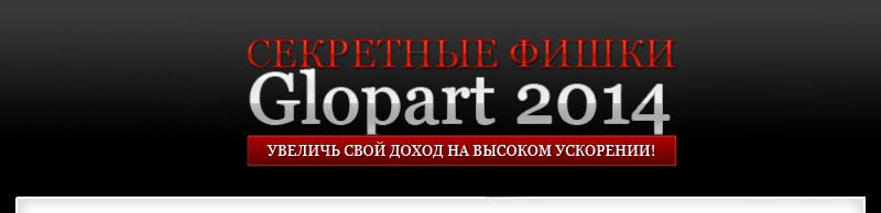 http://se.uploads.ru/sUpRJ.jpg