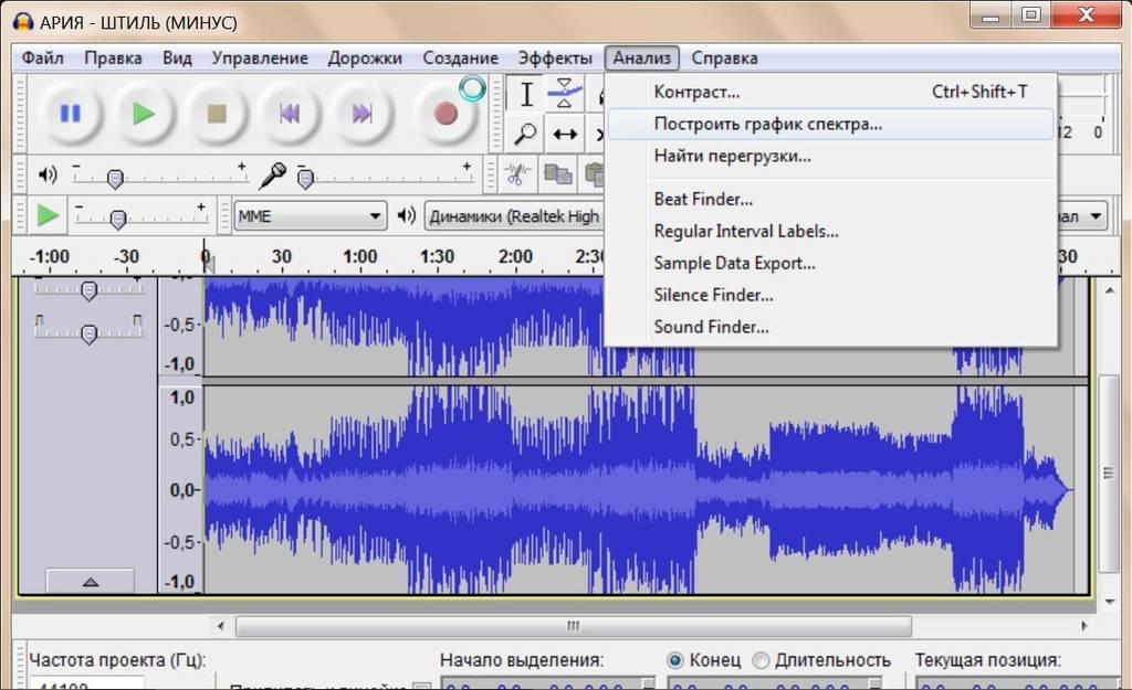 Качественный звук это ВАЖНО !!!
