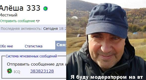 http://se.uploads.ru/stq4V.jpg