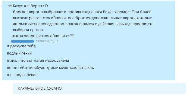 http://se.uploads.ru/sy4MY.png