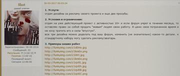 http://se.uploads.ru/t/0CKUJ.png