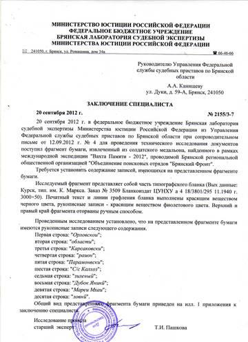 http://se.uploads.ru/t/0EfZK.jpg
