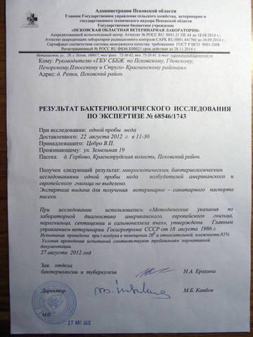 http://se.uploads.ru/t/0IjRp.jpg