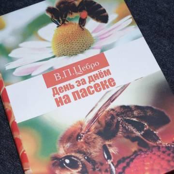 http://se.uploads.ru/t/0RBep.jpg