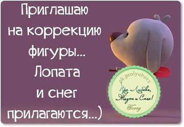 http://se.uploads.ru/t/0S5gX.jpg