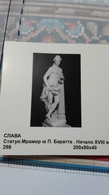 http://se.uploads.ru/t/0SY4s.jpg
