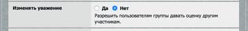 http://se.uploads.ru/t/0UyK8.png