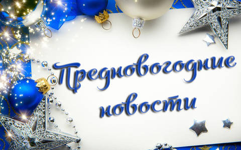 http://se.uploads.ru/t/0ZrJ7.jpg