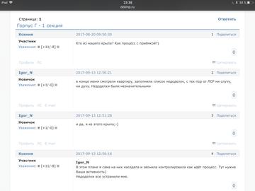 http://se.uploads.ru/t/0trdF.png