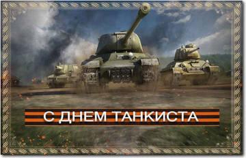 http://se.uploads.ru/t/1AVXg.jpg