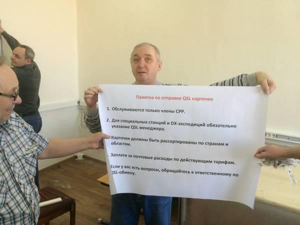 http://se.uploads.ru/t/1CT9K.jpg