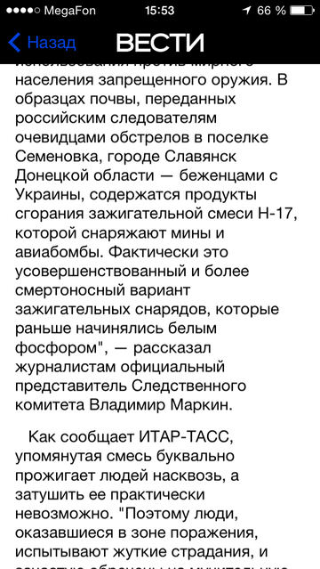 http://se.uploads.ru/t/1CVgO.png