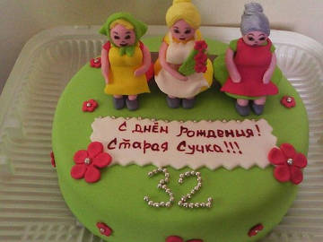 http://se.uploads.ru/t/1Cie2.jpg