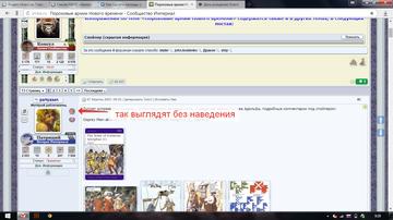 http://se.uploads.ru/t/1DtUV.png