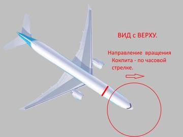 http://se.uploads.ru/t/1KnUX.jpg
