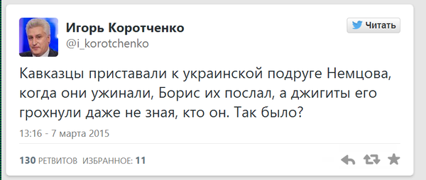 http://se.uploads.ru/t/1MA7R.png
