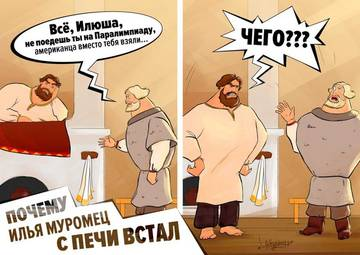 http://se.uploads.ru/t/1MjTl.jpg