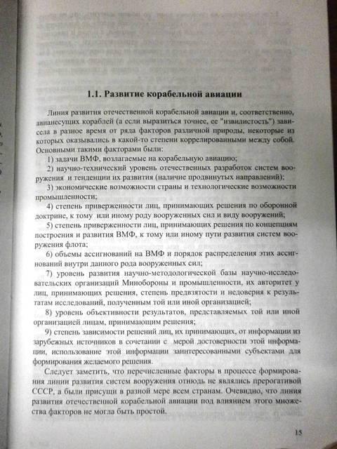 http://se.uploads.ru/t/1MuHr.jpg
