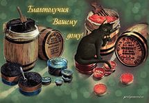 http://se.uploads.ru/t/1TAKR.jpg