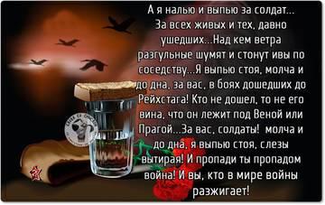 http://se.uploads.ru/t/1W3zJ.jpg