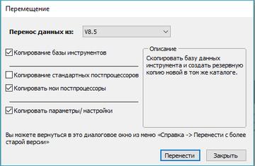 http://se.uploads.ru/t/1ZN9i.png