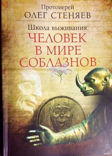 http://se.uploads.ru/t/1f3DG.jpg