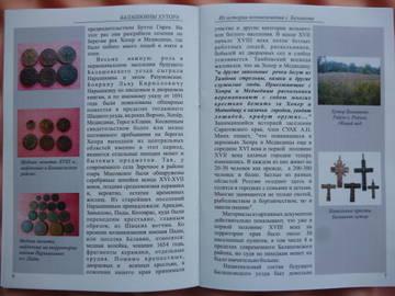 http://se.uploads.ru/t/1gH0J.jpg