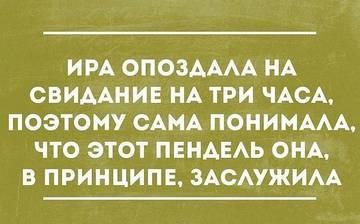 http://se.uploads.ru/t/1i7Gr.jpg
