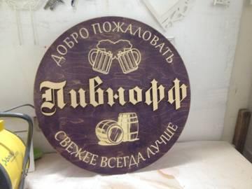 http://se.uploads.ru/t/1i8Rp.jpg