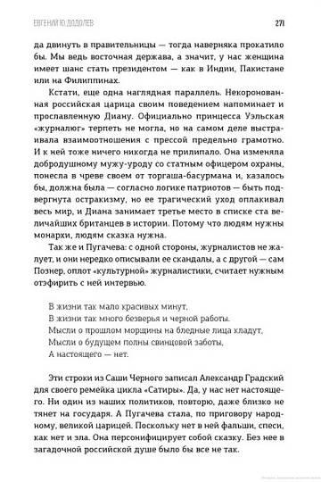 http://se.uploads.ru/t/1n2Hu.jpg